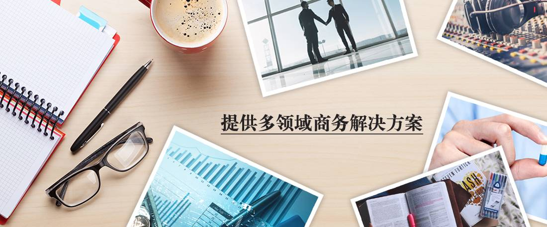 苏州轩文信息科技有限公司